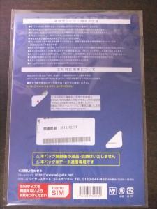 DSCF2992_mini