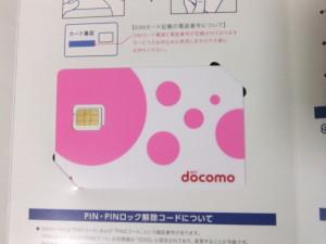 DSCF2995_mini