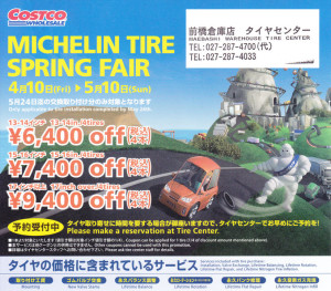 costco michelin tire sale