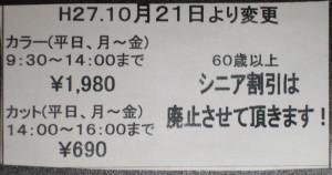 DSCF0644